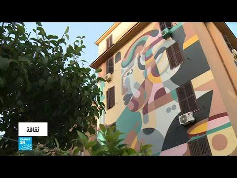 بالفيديو تعرف على حي تور مارانشيا في روما