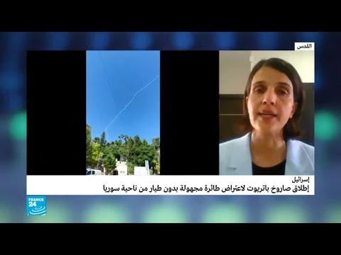 حكومة الاحتلال الإسرائيلية تبدي قلقها الشديد