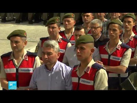 شاهد رفع حالة الطوارئ في تركيا