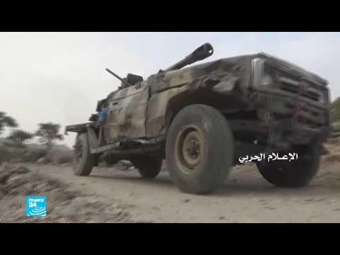 الحوثيون يعلنون قصف مصفاة لأرامكو في الرياض