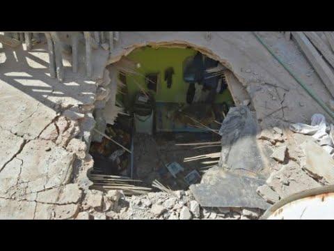 استهداف الحوثيين لمصفاة أرامكو في السعودية
