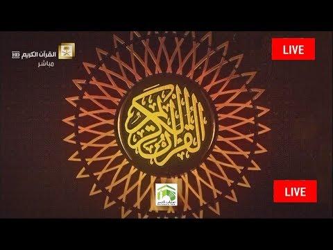 حجاج بيت الله الحرام يتوجهون إلى الصعود لجبل عرفات