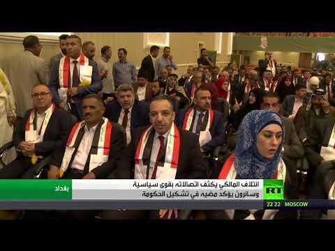 شاهد محادثات لتشكيل الكتلة الأكبر في العراق والمالكي يكثف اتصالاته بالبرلمان