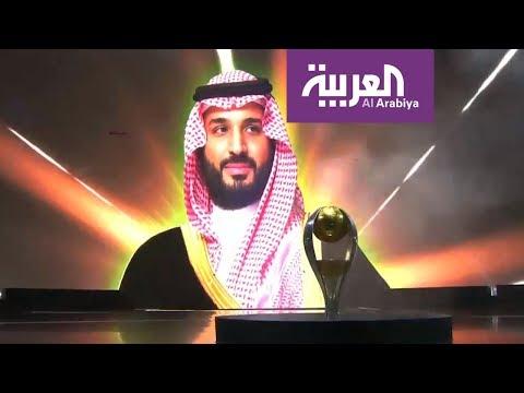شاهد أشياء ستراها لأول مرة في الدوري السعودي