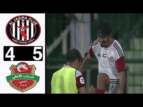 شاهد  أهداف مباراة شباب أهلي دبي والجزيرة 54