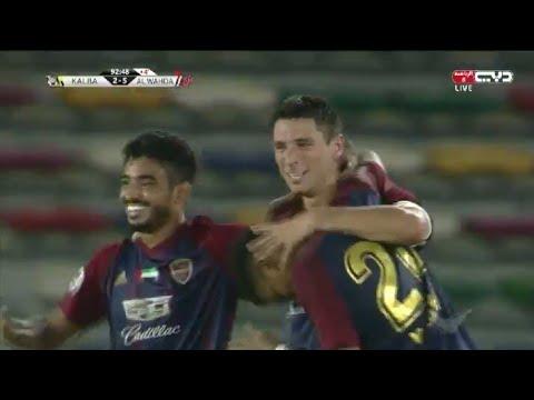 شاهد  أهداف مباراة الوحدة واتحاد كلباء 62