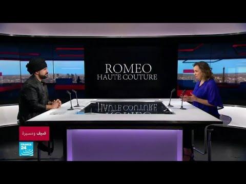 شاهد روميو سفير القفطان المغربي الأصيل يروي أسراره مع التصاميم