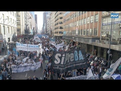 تعرف على ما وصلت له الأزمة الاقتصادية في الأرجنتين