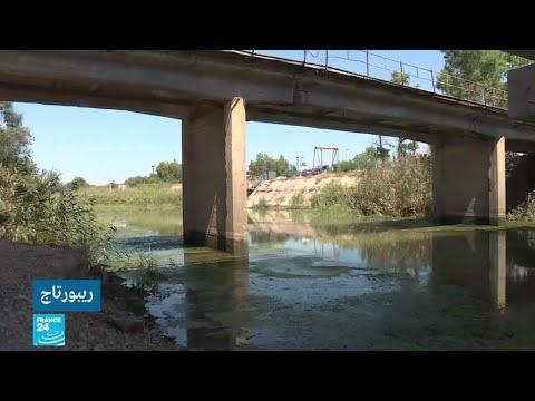 بالفيديواستراتيجية تونس في التعامل مع واقع ندرة المياه