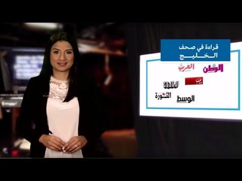 شاهد اتفاقية لإنشاء مدينة صناعية يابانية بالدقم في سلطنة عمان