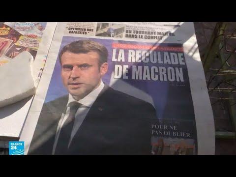 شاهد الجزائر تُرحب باعتراف فرنسا باستخدام التعذيب