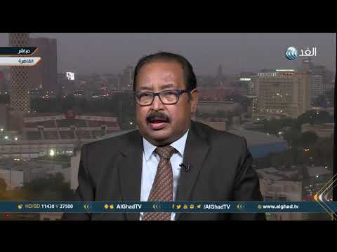 خبير يكشف عن أهمية توقيع اتفاقية جدة للسلام بين إريتريا وإثيوبيا