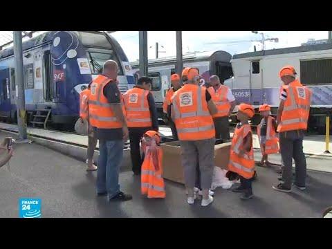 شاهد فرصة للمهووسين للذهاب إلى أكبر مركز لصيانة القطارات الفرنسية