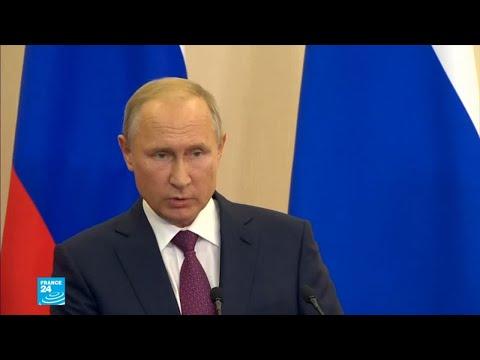 بوتين يعلن قرار إقامة منطقة منزوعة السلاح في إدلب