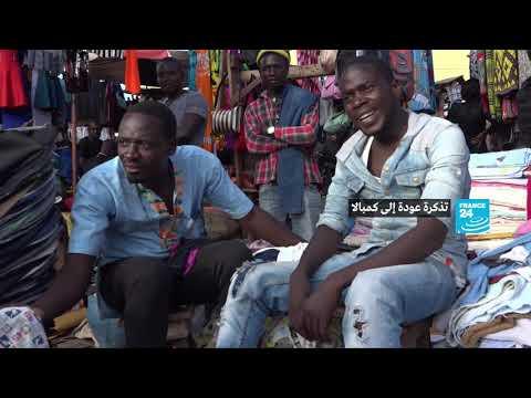 بالفيديو عيدي أمين دادا يثير أراء متضاربة لدى المواطنين في أوغندا