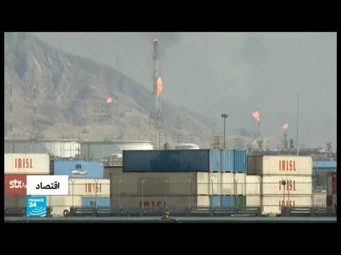 شاهدإصدار قانون يخول الحكومة بيع النفط الخام في البورصة الإيرانية