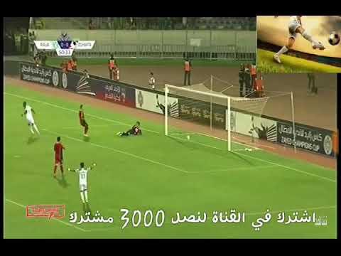 شاهد هدف مباراة الرجاء البيضاوي وزغرتا اللبناني