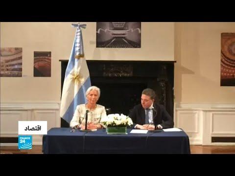 شاهد الحكومة الأرجنتينية تعقد اتفاقًا مع صندوق النقد الدولي لإنعاش الاقتصاد