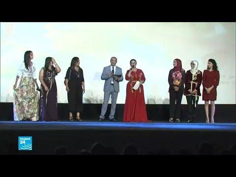 شاهد انطلاق فعاليات مهرجان الأفلام النسائية الدولي في المغرب