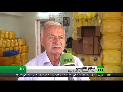 شاهد الخبراء يتوقعون انخفاضًا حادًا في إنتاج الزيتون في الضفة الغربية