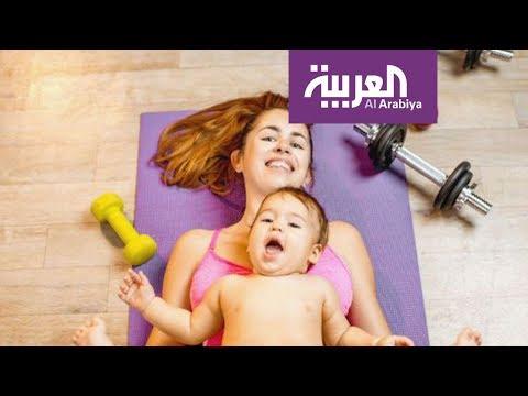 شاهد تمارين رياضية مع طفلك الرضيع
