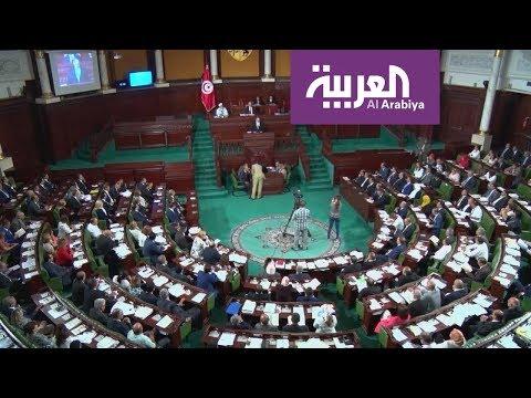 شاهد السياحة البرلمانية ظاهرة جديدة في السياسة التونسية