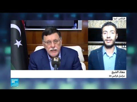 شاهد تعديلات وزارية في ليبيا تشمل 3 حقائب