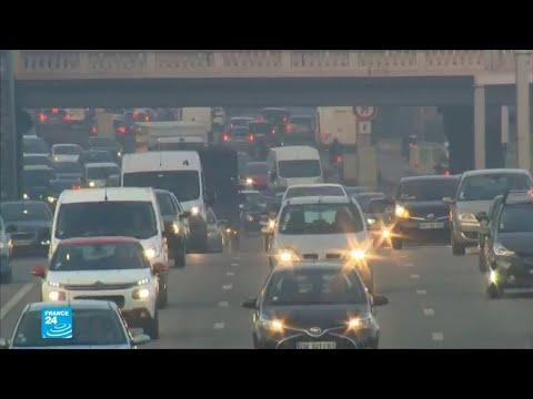 شاهد البرلمان الأوروبي يفرض قيودا على انبعاثات الغازات من السيارات الجديدة