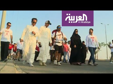 شاهد حملة امشي عشانها تهدف للتوعية بسرطان الثدي في جدة