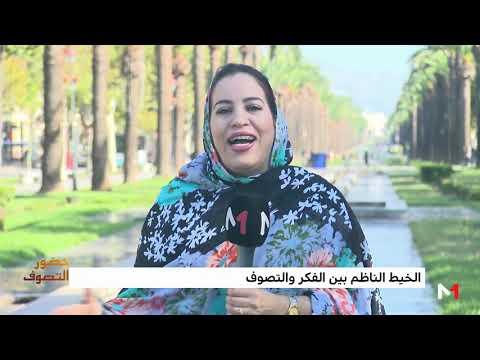 شاهد انعقاد الدورة الثانية للمجلس الوطني للإسكان في المغرب