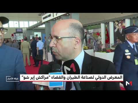 شاهد انطلاق المعرض الدولي لصناعة الطيران والفضاء مراكش إير شو