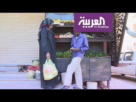 شاهد السودانيون إلى مزيد من التقشف خلال الـ 15 شهرًا المُقبلة