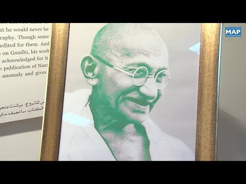 شاهد معرض لصور الماهاتما غاندي برواق محمد القاسمي في فاس