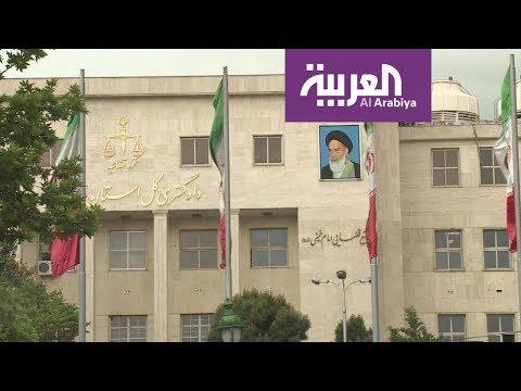 شاهد طهران تواجه أسوأ كابوس في تاريخها بسبب العقوبات الجديدة على قطاع النفط