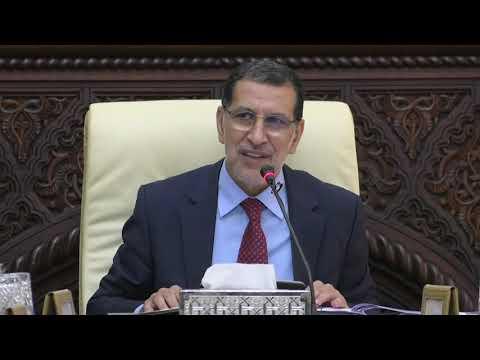 شاهدالعثماني يؤكّد انخفاض نسبة البطالة في المغرب