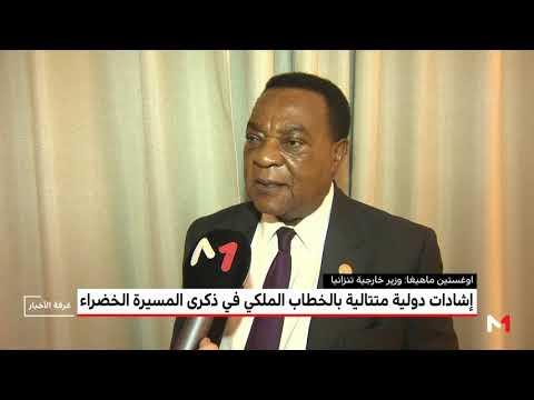 بيّن أن خطوة الملك محمد السادس شجاعة وفارقة