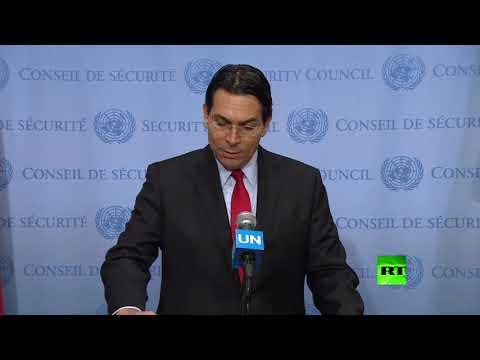 شاهد المندوب الإسرائيلي يُطلق صافرات الإنذار في الأمم المتحدة