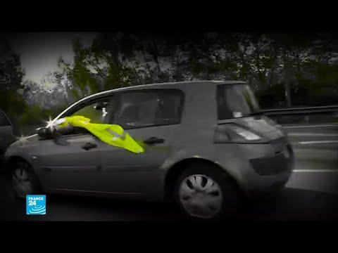بالفيديو  تعرف على حركة السترات الصفراء التي تهدد بشل فرنسا