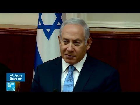 شاهد  إدانات حقوقية لقانون يجيز إعدام معتقلين فلسطينيين