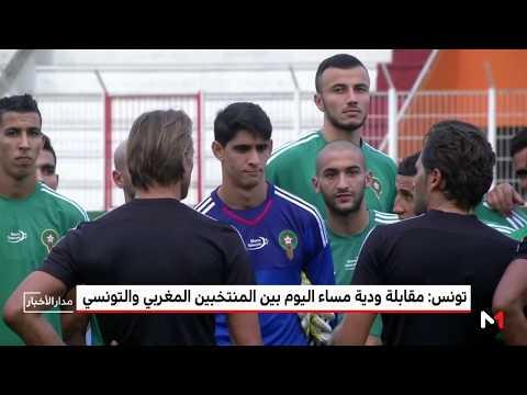 شاهد فؤاد الحناوي يرصد أجواء وتحضيرات