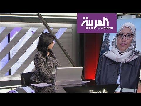 شاهد تعيين السعودية سمر الحمود رئيسة للجنة أبحاث السرطان العالمية
