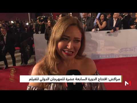 شاهد حضور لافت لألمع نجوم العالم في مهرجان مراكش السينمائي