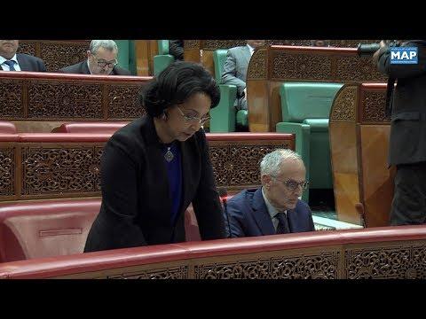 مونية بوستة تؤكّد حرص وزارتها على الإرتقاء بالعمل القنصلي