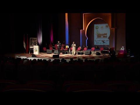 شاهد افتتاح الأيام الثقافية المصرية في مدينة وجدة