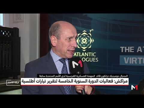 شاهد فعاليات الدورة السنوية الـ 5 لتقرير تيارات أطلسية في مراكش