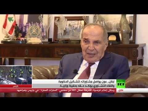 استمرار أزمة تمثيل النواب السنة المستقلين في تشكيل الحكومة اللبنانية