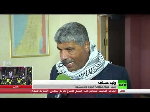 شاهد إصابة عشرات الفلسطينيين خلال مواجهات مع الاحتلال الإسرائيلي في الضفة