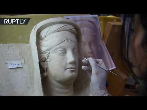 شاهد الخبراء السوريين يرممون المنحوتات التاريخية التي دمرتها عناصر