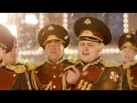 شاهد جوقة الحرس الوطني الروسي تُصدر فيديو كليب لأغنية last christmas