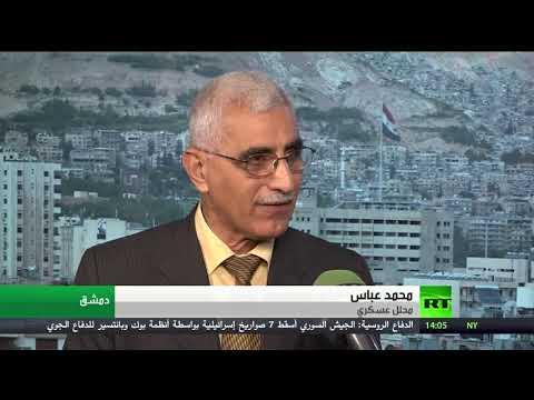 شاهد الجيش السوري يُعلن تصديه للقصف الجوي  الإسرائيلي جنوب دمشق